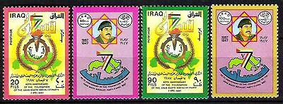 IRAQ 1987 Saddam Hussein Baath Party 40th Anniversary Scott No. 1283 - 1286 MNH