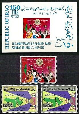 IRAQ 1970 Anniversary Al Baath Party Map of Arab SC# 544 -546 +  546a S/S MNH