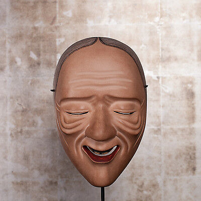 Antique Japanese Noh Mask