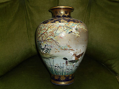 Very Rare Antique 19Th C Large Japanese Meiji Satsuma Vase With Ladies & Ducks