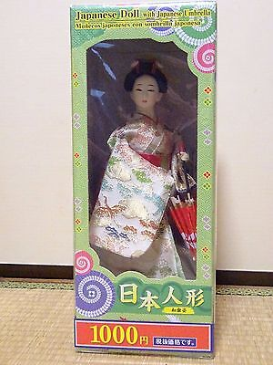 Daiso Japanese Doll with Japanese Umbrella