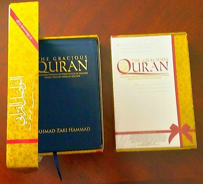 The Gracious Quran in English/Arabic-Beautiful Parallel Edition (Ideal for Gift)