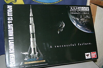 Apollo 13 & Saturn V Launch Vehicle Otona no Chogokin BANDAI JAPAN