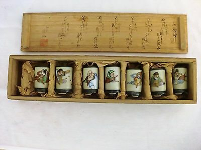 "Antique Japanese Sake Cup Set Wood Box 7 Lucky Gods 2"" Porcelain Hand Painted"