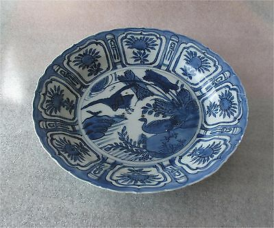 China Ming Dynasty Blue & White porcelain plate bowl Wanli period 1600's
