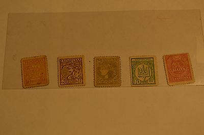 Set of   5 Shagiv stamps, banknotes 1918 UKRAINE USED AS SMALL CHANGE