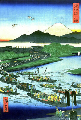 Seaport Village Japanese Reproduction Woodblock Picture Print Ando Hiroshige