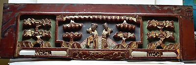 Antique Chinese Carved Wooden Panel ~ 17 '' x 4.75'' ~