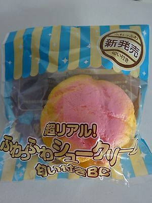 Jumbo Happy Chou Cream Puff *Strawberry Sugar* Kawaii Squishy In Package