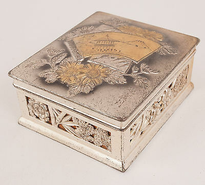 KT Cast Metal w/Brass & Silver Plate Japan Japanese Wood Lined Box K.T.