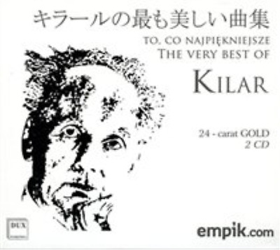 The Very Best of Kilar  (US IMPORT)  CD NEW