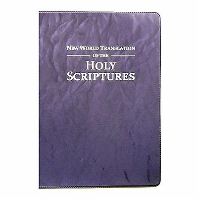 New Large 2013 Bible - NWT - PURPLE Vinyl Cover - Jehovah's Witnesses - VC0987