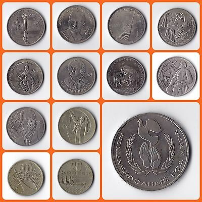 Soviet Union 1 3 5 Commemorative Roubles 2; 3; 5; 10; 15 20 Kopeks Coins !!!