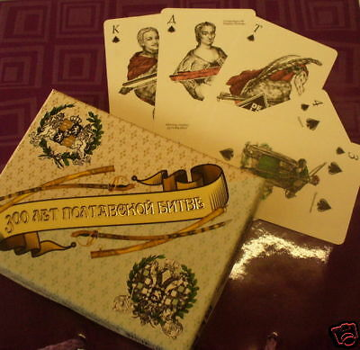 New 2x54 Playing Cards Military 300 years Poltava Battle KUPALA DAY SALE