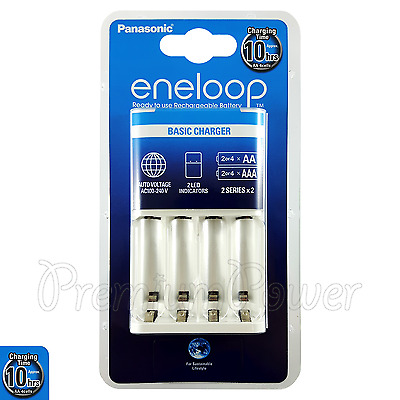Panasonic Eneloop Basic CHARGER * Rechargeable batteries NiMh BQ-CC51E EU plug *