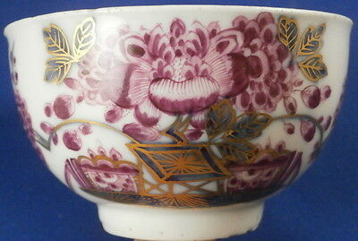 Antique Early Meissen Porcelain Tischchenmuster Teabowl Cup Porzellan Tasse Tea