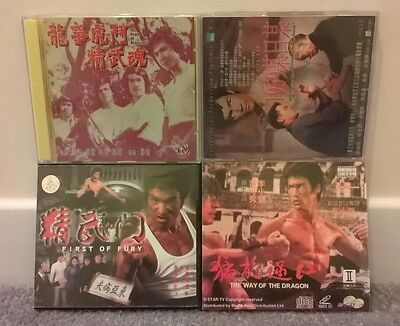 Fist Of Fury, Way Of The Dragon, Death Of Bruce Lee +1, Hk & China Vcd Import !