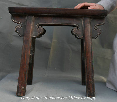 "17.2"" Old China Traditional Rosewood Carved Dynasty Stool Footstool  Chair Bench"