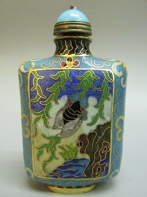 Chinese Cloisonne Carved Cicada Pattern Snuff Bottle