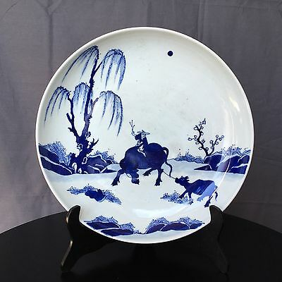 Vintage chinese porcelain Large charger plate KANGXI Mark