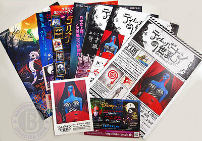 World of Tim Burton Nightmare Before Christmas Game JAPAN Leaflet Flyer Card Ad