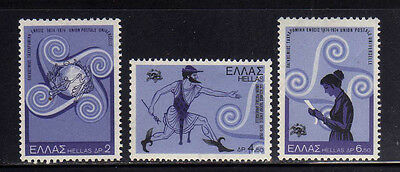 GRECIA/GREECE 1974 MNH SC.1116/1118 Cent UPU  **
