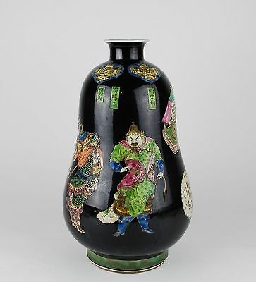 China antique vase Famille Noire enamels human character Qing mark early 20 c.