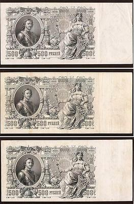 RUSSIA - LOT of 3 LARGE BANKNOTES 1912 - 500 RUBLES - SIGNED: SHIPOV - SHMIDT