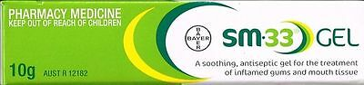 SM33 GEL 10g, SOOTHING, ANTISEPTIC, TEETHING, INFLAMMED MOUTH AND GUMS