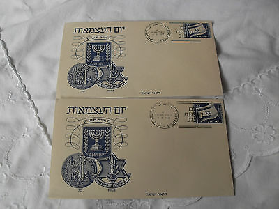 Israle 1949 Stationery Flag First Day 2 x Covers Unaddressed