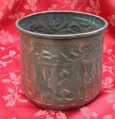 Antique Persian Islamic Asian Copper Planter With Calligraphy Script  All Round