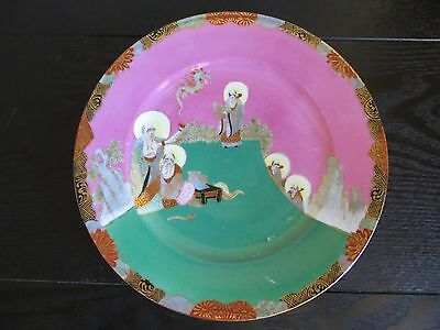 Antique 1890s.Fine SATSUMA IMARI Hand-Painted Pottery Plate Immortal Gods