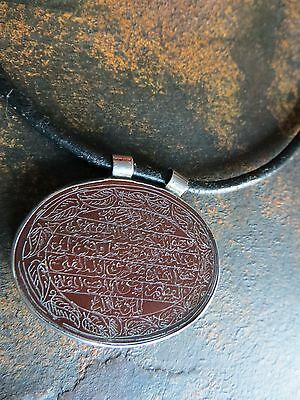 Antique Ottoman Muslim Islamic Carnelian Agate Pendant calligraphy cord necklace