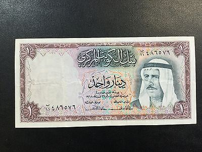 1968 Kuwait Paper Money - One Dinar Banknote!