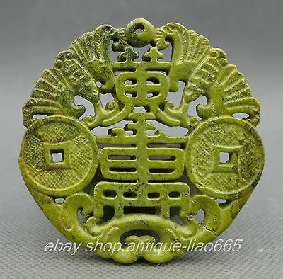 China Natural 100%Old Jade Hand Carving Ancient Huangjin wanliang Statue Pendant