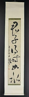 JAPANESE HANGING SCROLL ART Calligraphy  Asian antique  #E4922