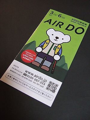 Japan AIR DO Airlines 2017 March Timetable Flight Schedule 3/26/17 NEW