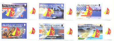 Isle of Man Yachting cup mnh set