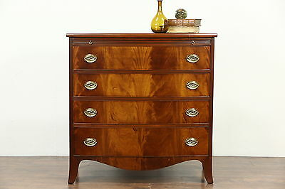 Georgian Bow Front 1930's Vintage Mahogany Dresser or Chest
