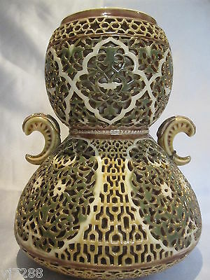 Rare 19th Century Antique Zsolnay Pecs Reticulated Pottery Vase c.1873