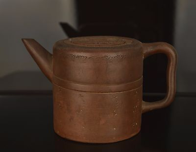 A 19th Century Chinese Yixing Teapot with Strainer