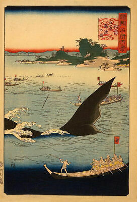Japanese Reproduction Woodblock Art Print Whale Hunting, Ando Hiroshige