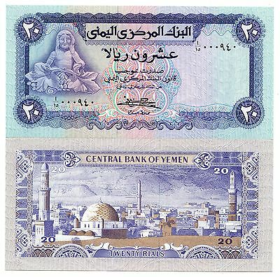YEMEN ARAB REPUBLIC 20 Rials ND 1985 UNC P19A MONEY