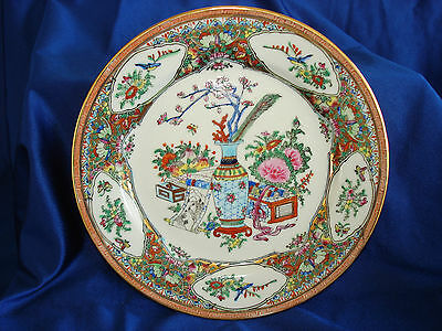 Antique Chinese plate hand decorated