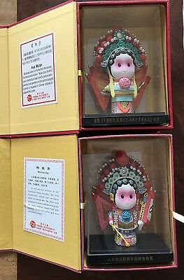 Mu Guiying & Hua Mulan Figurines In Cases- Wonderful Condition!  Great Find!!!!