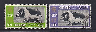 (U23-53) 1971 Hong Kong 2set of Luna new year stamps (P)