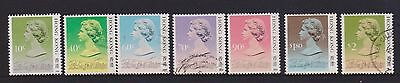 (U23-43) 1987 Hong Kong mix of 7stamps QEII 10c to $1 (F)