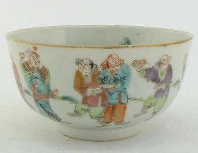 Famille rose bowl - China - 19th Century