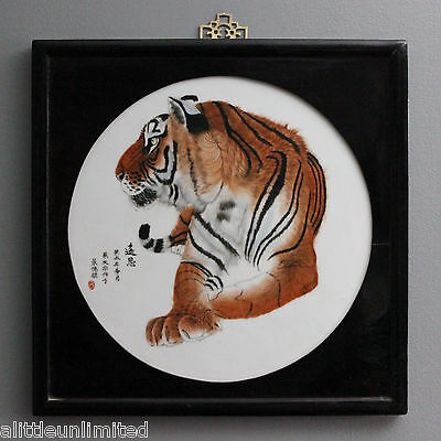 Large Old Signed Republic Style Chinese Porcelain Plaque Tiger Plate Charger