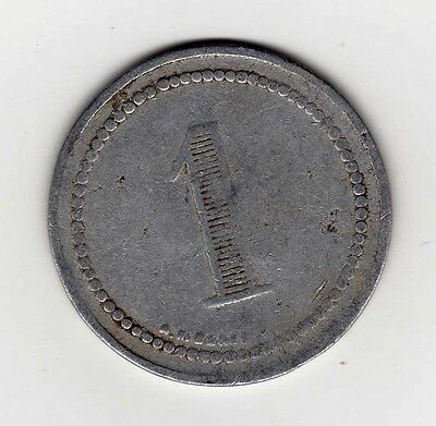 "Argentina maverick token: 1 in a border of dots; ""I"" counterstamp"